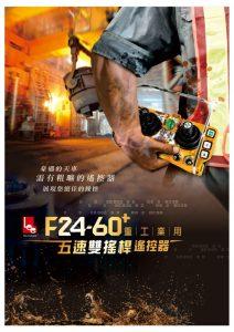 thumbnail of F24-60+_01
